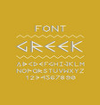 greek shadow font alphabet vector image