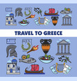 greek symbols and culture travel to greece vector image
