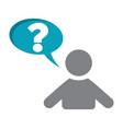info service icon vector image