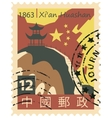stamp with mountain Xian Huashan vector image vector image