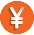 yen icon paper style vector image vector image