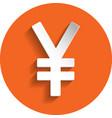 yen icon paper style vector image
