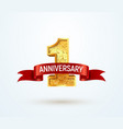 1 year anniversary isolated design element vector image vector image