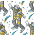 astronaut seamless pattern vector image vector image