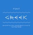 greek regular font alphabet vector image vector image