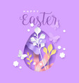 happy easter papercut egg flower paper craft card vector image vector image