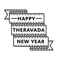 Happy Theravada New Year greeting emblem vector image vector image