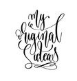 my original ideas - hand lettering inscription vector image vector image