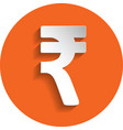 rupee icon paper style vector image vector image