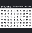 set simple icons united arab emirates vector image