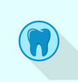 tooth on circle logo icon flat style vector image vector image