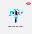 two color data search interface icon from vector image vector image
