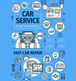 car diagnostic and repair service center thin line vector image vector image