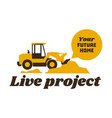 logo front loader construction equipment at work vector image