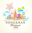 songkran festival period april thailand vector image vector image