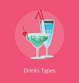 drink types alcohol drink tropical fresh cocktails vector image vector image