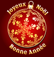 French Merry Christmas and New Year background vector image vector image