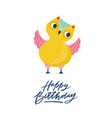 greeting card template with cute funny owl or vector image vector image