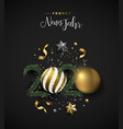 happy new year 2020 german card gold 3d ornament vector image vector image