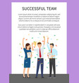 successful team start up card vector image vector image