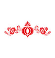 traditional folk ornament moravian ornament vector image vector image
