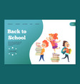 back to school landing template web banner with vector image