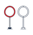 circle road traffic sign icon in outline doodle vector image