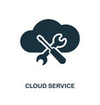 cloud service icon monochrome style design from vector image vector image