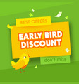 early bird advertising poster for sale promotion vector image vector image