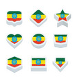 ethiopia flags icons and button set nine styles vector image vector image