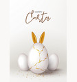happy easter holiday poster template vector image