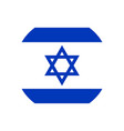 israel flag icon isolate print vector image vector image