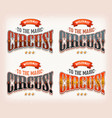 retro circus banners vector image vector image