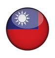 taiwan flag in glossy round button of icon taiwan vector image