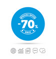 70 percent discount sign icon sale symbol vector image vector image