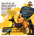 ancient egypt culture and religion vector image