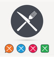 fork and knife icons cutlery sign vector image vector image