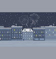 winter city at night with firework at sky vector image vector image
