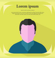 professional profile icon male portrait flat vector image