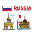 russian travel symbols vector image vector image