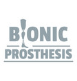 bionic prosthesis logo simple gray style vector image vector image