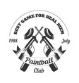 paintball club sport game paint ball rifle gun vector image vector image
