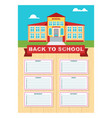 school timetable template vector image vector image
