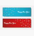 design blue background for the christmas sales vector image