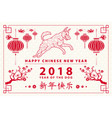 dog chinese zodiac symbol of 2018 year isolated vector image vector image
