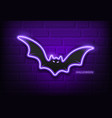 happy halloween neon light purple on block vector image
