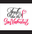 happy valentines day spanish black and pink vector image