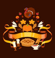 thanksgiving holiday banner with traditional vector image vector image