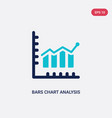 two color bars chart analysis icon from business vector image vector image