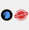 brain interface links icon and grunge vector image vector image
